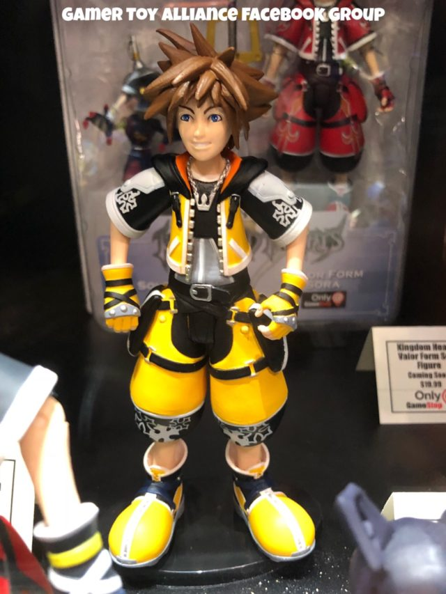Kingdom Hearts Select Master Form Sora Toys R Us Exclusive Figure