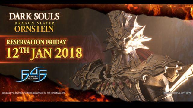 Dragon Slayer Ornstein Statue Pre-Order Announcement
